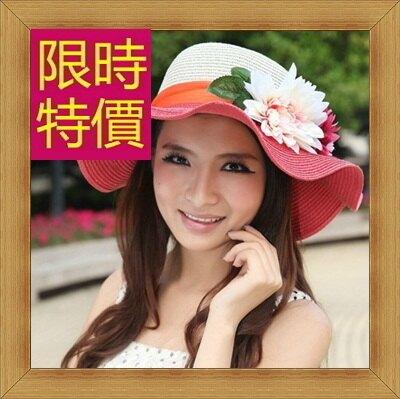 ☆遮陽帽 女帽子-氣質清新百搭女防曬帽56g33【韓國進口】【米蘭精品】