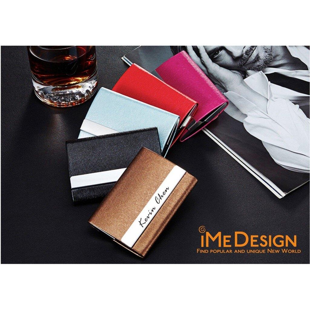 客製化名片夾名片盒 雙面開不鏽鋼皮革紋 時尚 名片夾 名片盒 雷射雕刻 (免費刻字)【iMe Design】