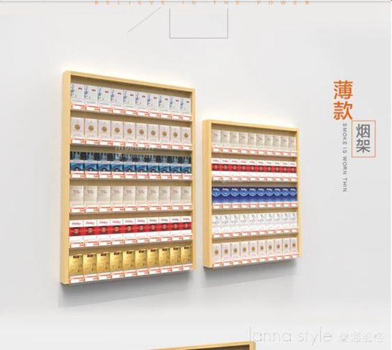 便利店木質煙架簡易售賣煙架子超市掛牆式小型香菸陳列組合展示櫃 LannaS YTL
