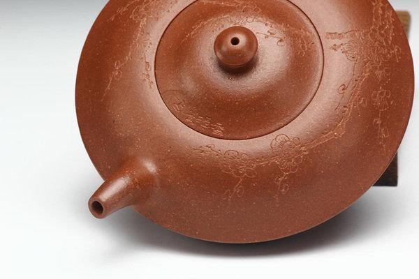 宜興紫砂壺杯特價全手工刻畫降坡泥合歡260CC