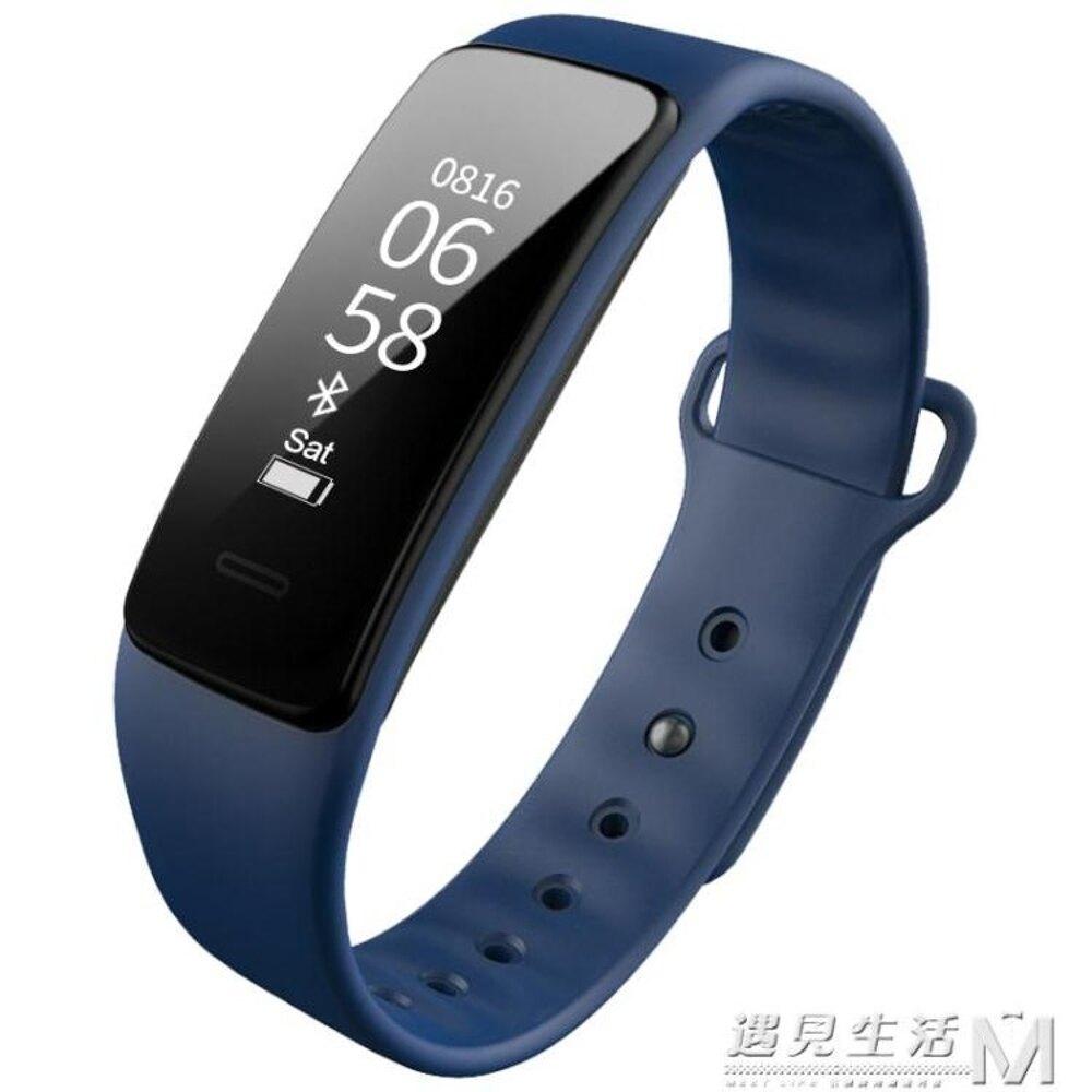 大顯DX300智慧運動手環律記計步睡眠監測防水男女手錶  WD 遇見生活 母親節禮物