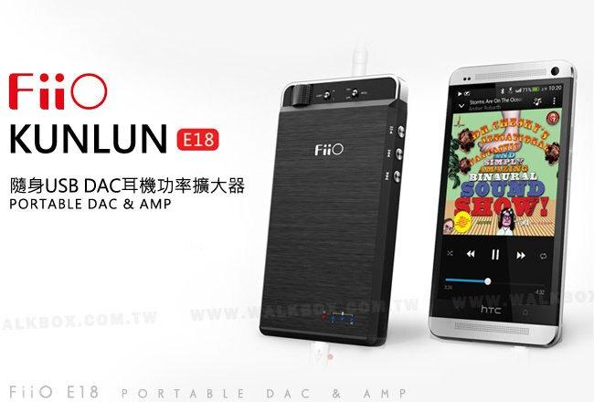 志達電子 E18 FiiO USB DAC + 隨身型耳機擴大機 SAMSUNG S4 Note3/HTC New One/SONY Z1/LG G2等Android手機都可使用
