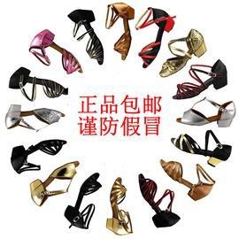 公主5號28拉丁舞鞋 女 兒童 少兒國標舞蹈鞋中跟軟底小孩跳舞鞋幼兒女童夏