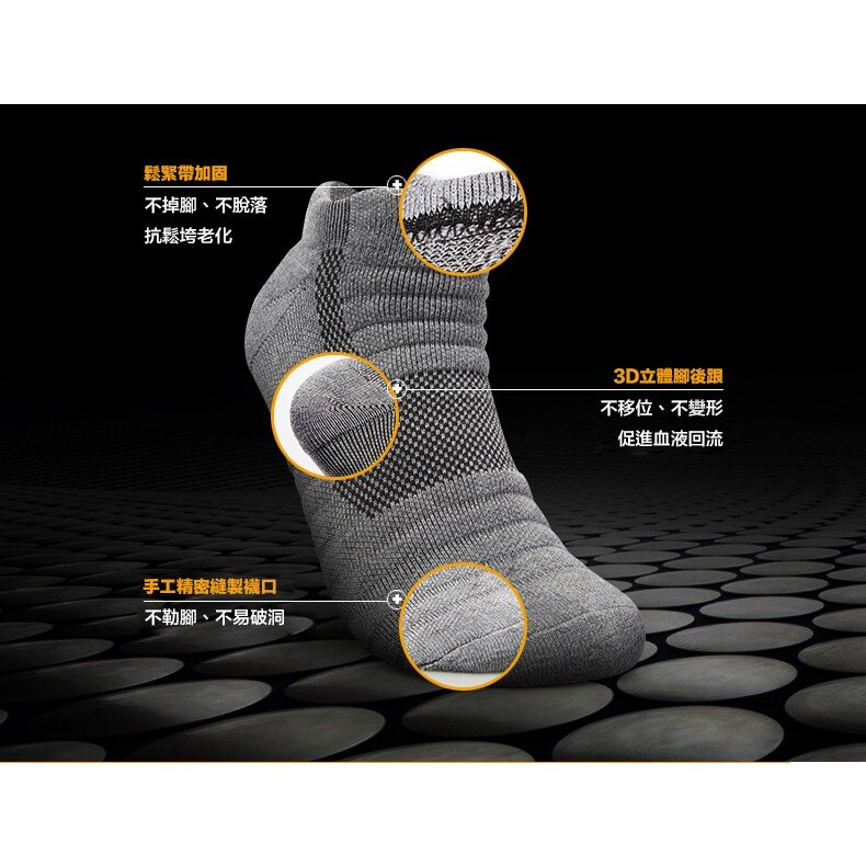 【RIGORER】運動加厚毛巾襪