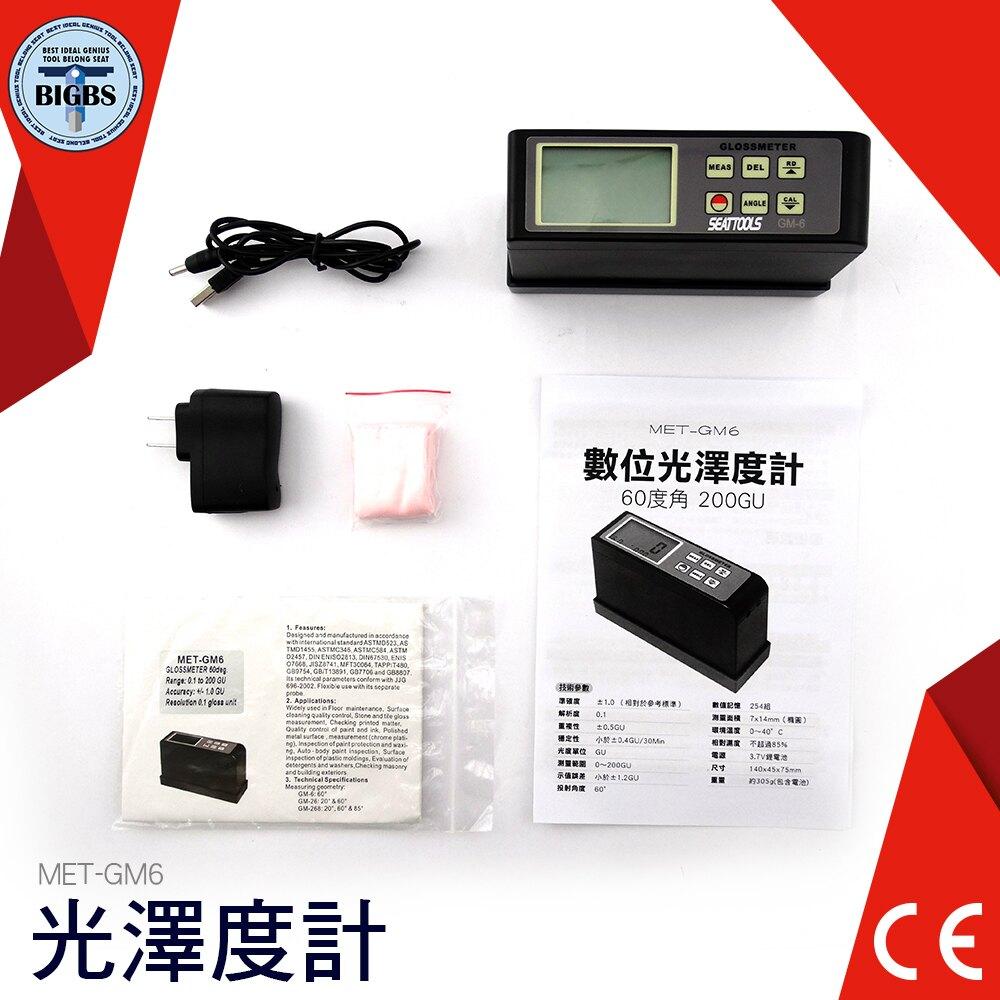 利器五金 光澤度儀 光澤度計光澤度測試儀 光澤度測試計 60度角