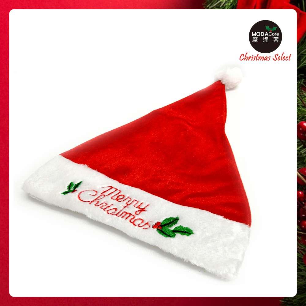 【摩達客】耶誕派對-小綠葉繡字紅絨布長毛聖誕帽YS-XH10036