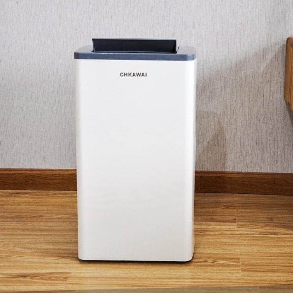 除濕機家用臥室小型靜音地下室內倉庫抽濕機器大功率包郵30-60㎡  都市時尚