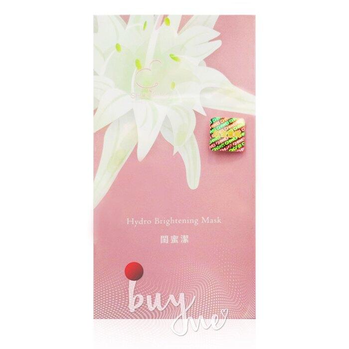 SHOSINDO 閨蜜潔柔嫩私密水凝膜 6入/盒【buyme】