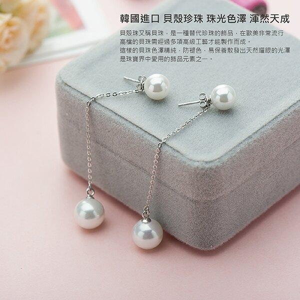 耳環【日本Sayakaさやか】 925純銀蜜糖女孩珍珠垂墜耳環