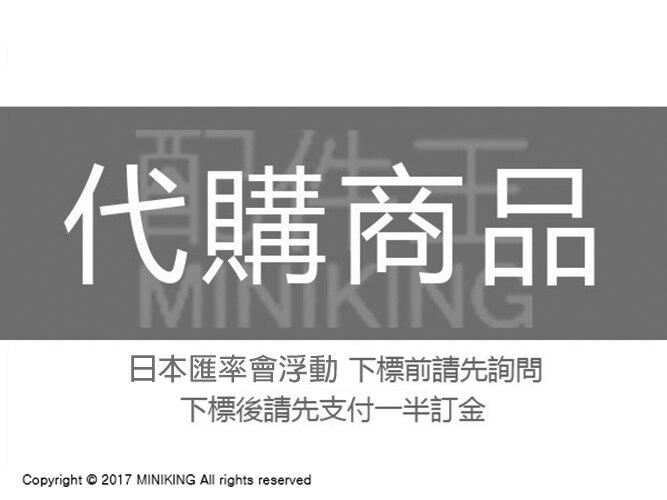 日本代購 空運 CREATE ION RCIC-G720FC 電捲棒 電棒捲 捲髮器 32mm 國際電壓 5段溫度