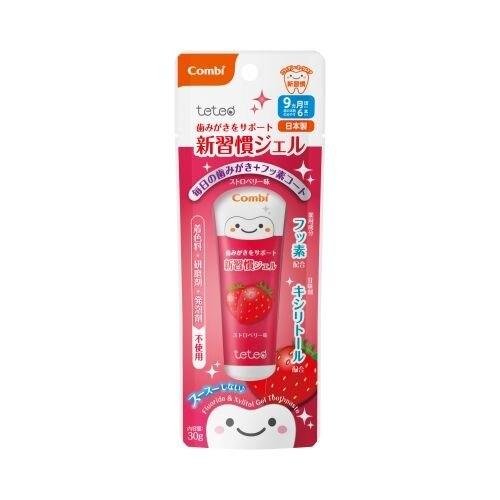 康貝 Combi teteo幼童含氟牙膏30g(草莓)★愛兒麗婦幼用品★