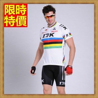 自行車衣套裝含短袖單車服+單車褲-透氣彈力柔軟男運動服69u27【獨家進口】【米蘭精品】