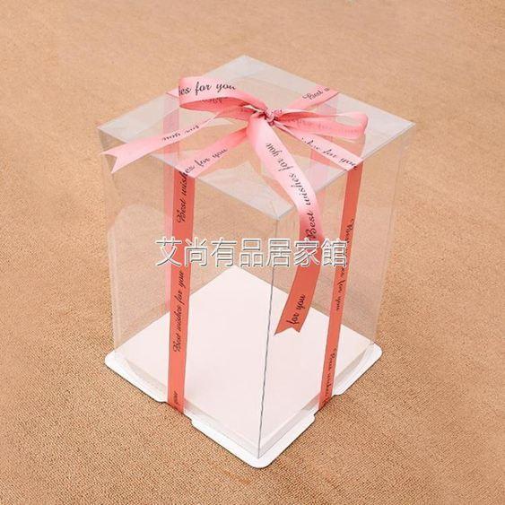 甜品盒 透明生日蛋糕盒子6寸8寸10寸12寸雙層加高芭比3層氣球蛋糕盒林之舍家居