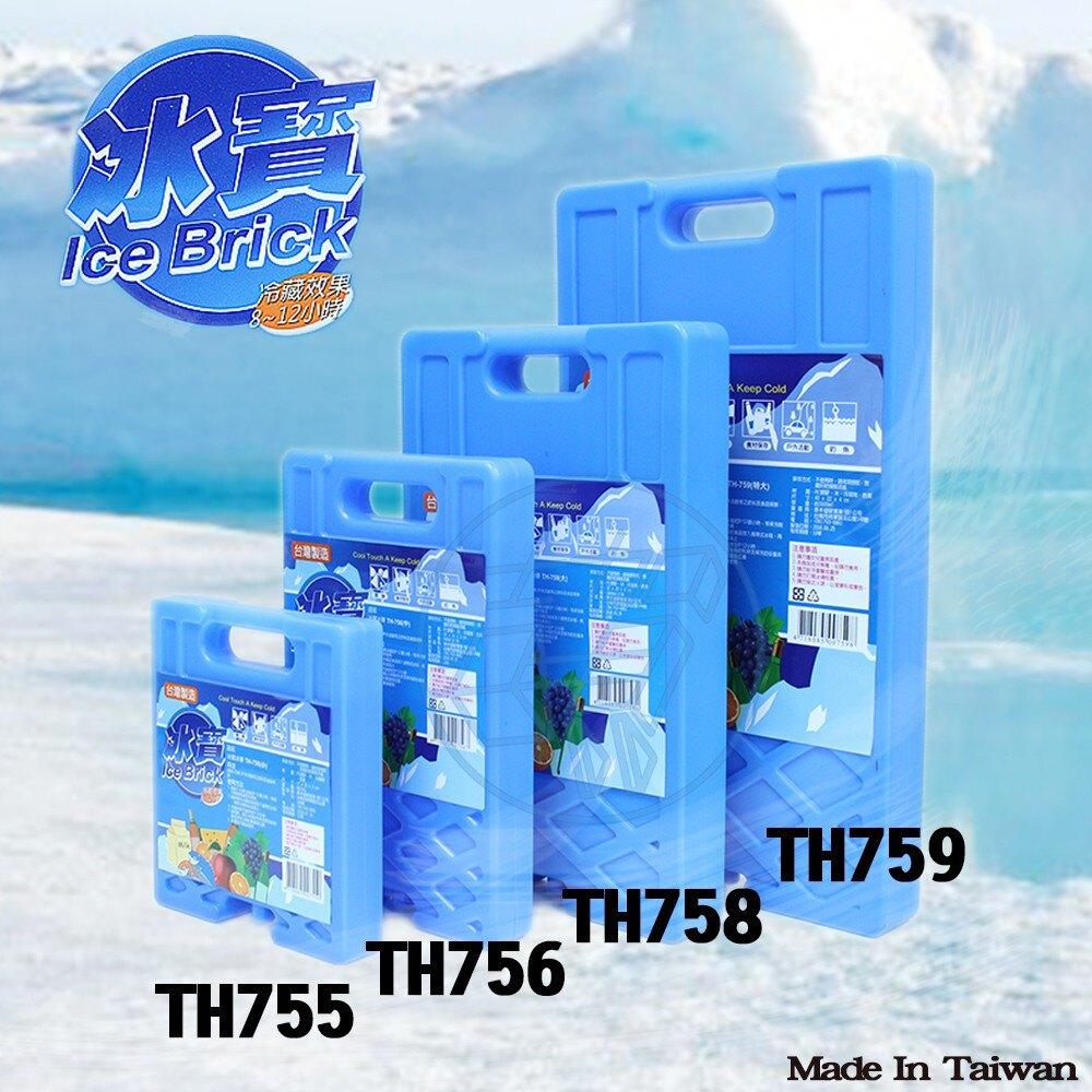 [免運費] 冰寶保冰磚 6入保冷磚 保冰劑 保冷劑 餐廳愛用 TH758 (大)
