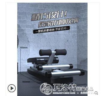 比納仰臥板仰臥起坐健身器材家用多功能啞鈴凳健身器收腹器腹肌板 LX