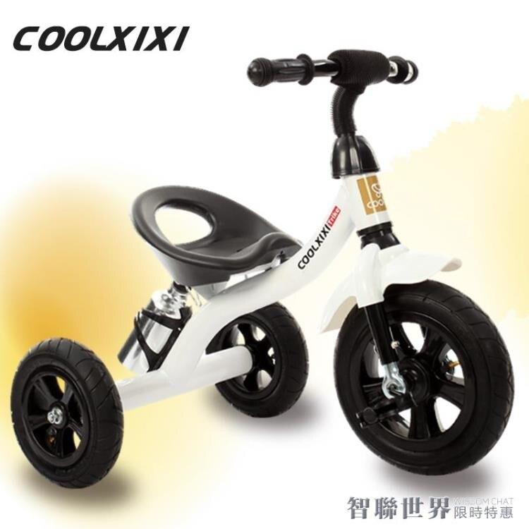 兒童三輪車童車寶寶腳踏車嬰兒玩具車充氣輪1-2-3-4歲自行車  ATF