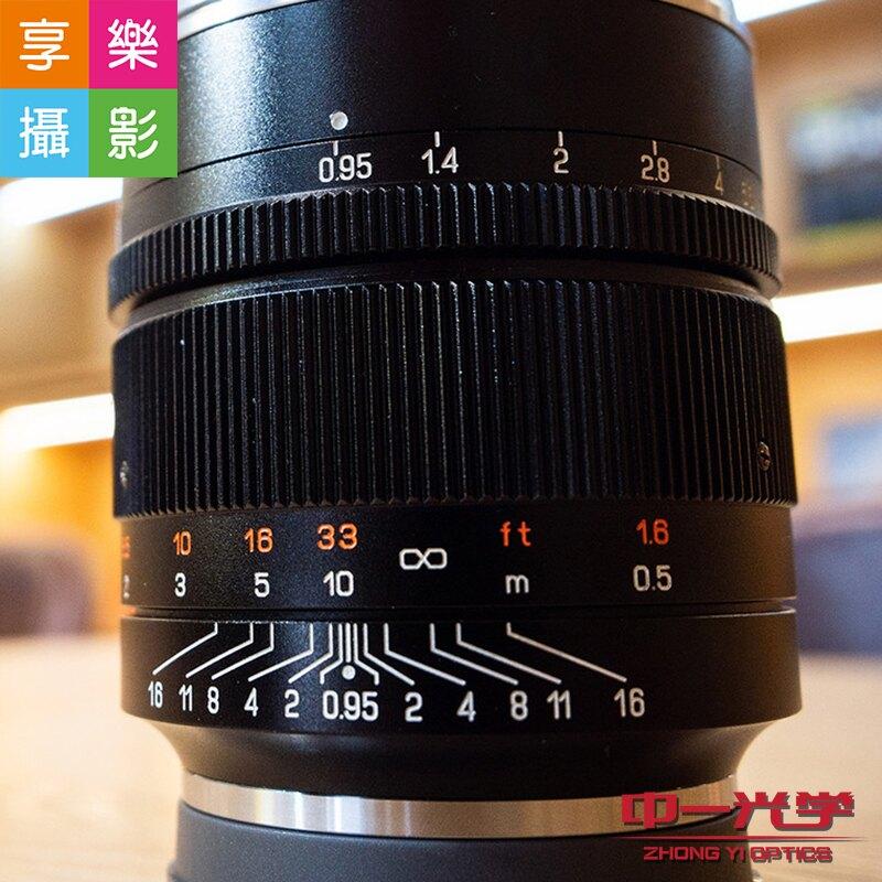 [享樂攝影]中一光學 2019年第三代 超大光圈 夜拍神鏡 SPEEDMASTER 50mm F0.95 III V3 Canon EOS R口 ER 適用