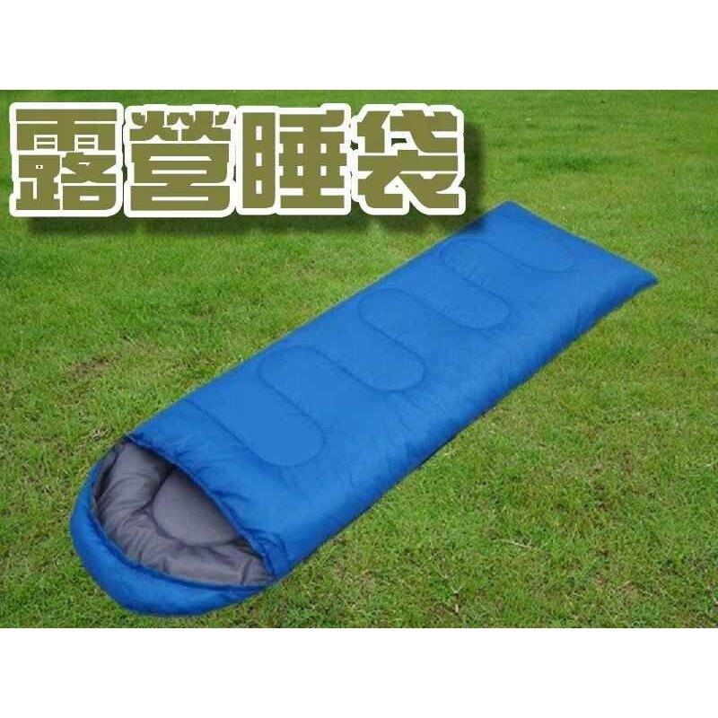 睡袋(附收納袋) 三色可選 露營用品 登山 單人睡袋 野營 野外 保暖睡袋 戶外休閒 另有 帳篷 床墊 充氣床 休閒椅