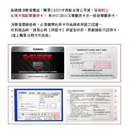 【CASIO】【G-SHOCK】GA-100CF-8A 台灣公司貨 保固一年 附原廠保固卡