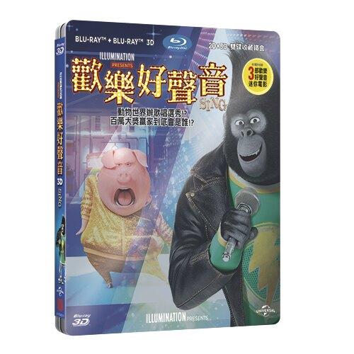 歡樂好聲音 限量雙碟鐵盒版 SING STEELBOOK (BD+3D)