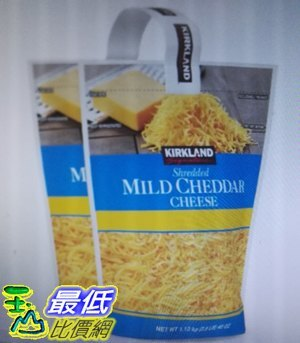 [COSCO代購 如果售完謹致歉意]  W907586 科克蘭原味切達乾酪絲 1.13公斤 * 2入(24入組)