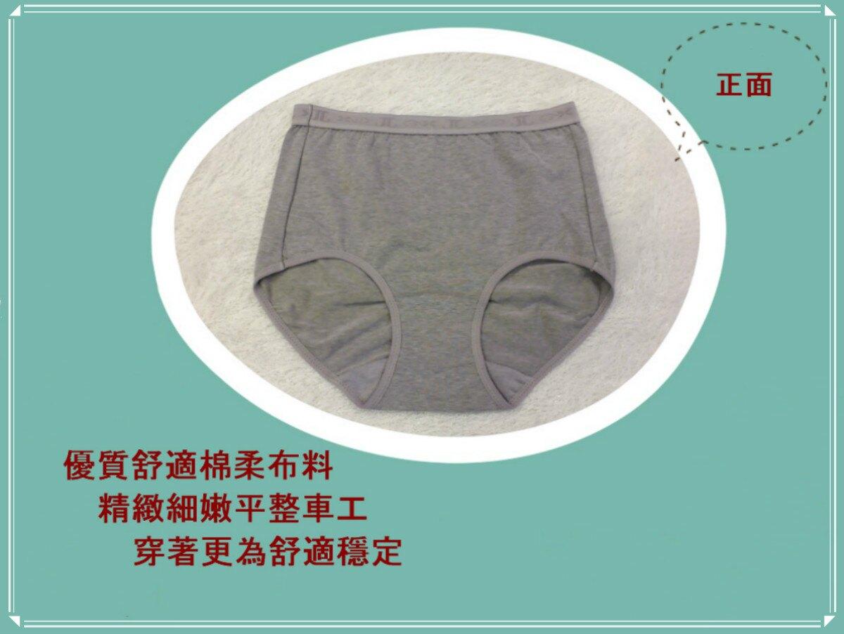 俏麗一身【台灣製】3件入~高腰棉質媽媽褲、產前孕婦褲、產後修飾褲透氣吸汗柔軟舒適包臀M/L/XL/Q大尺碼內褲M2217