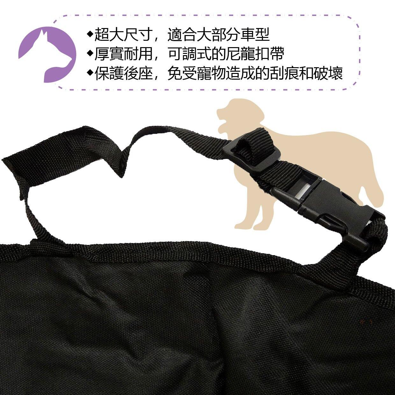 e系列【汽車寵物後座墊pets at play】尼龍布|防止污垢刮痕|保潔墊