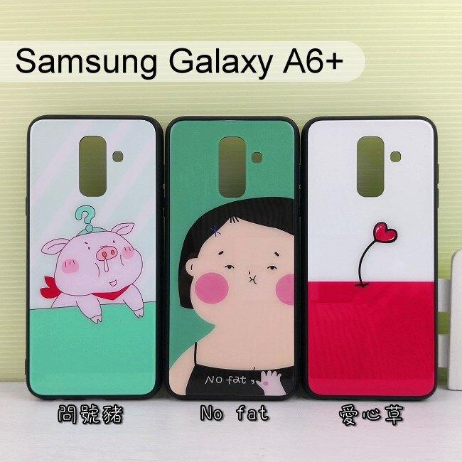 彩繪玻璃保護殼 Samsung Galaxy A6+ (6吋)