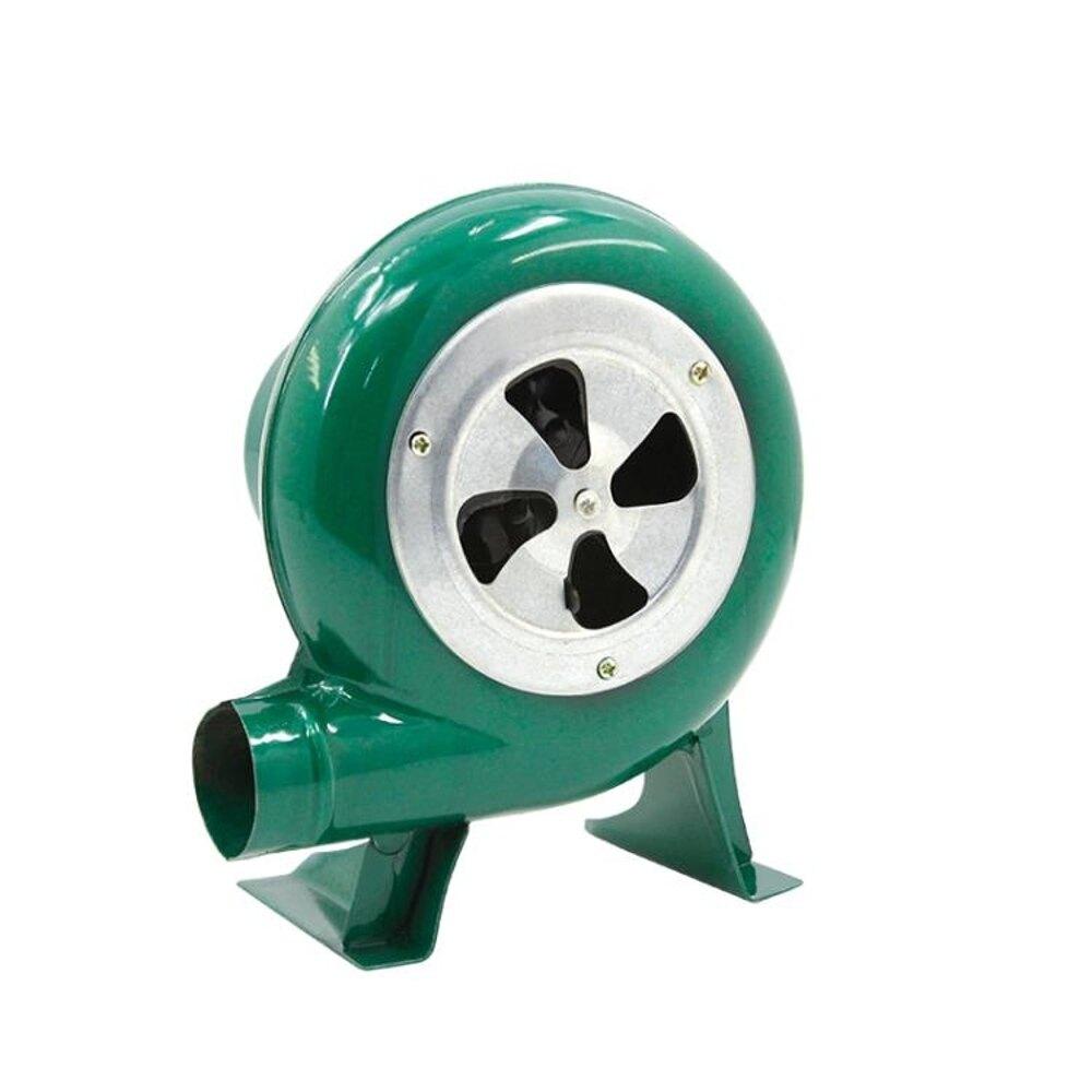 萬卓雞蛋仔鼓風機220V爐灶鼓風機家用小型鼓風機燒烤助燃商用冷卻  LM々樂買精品 新春鉅惠