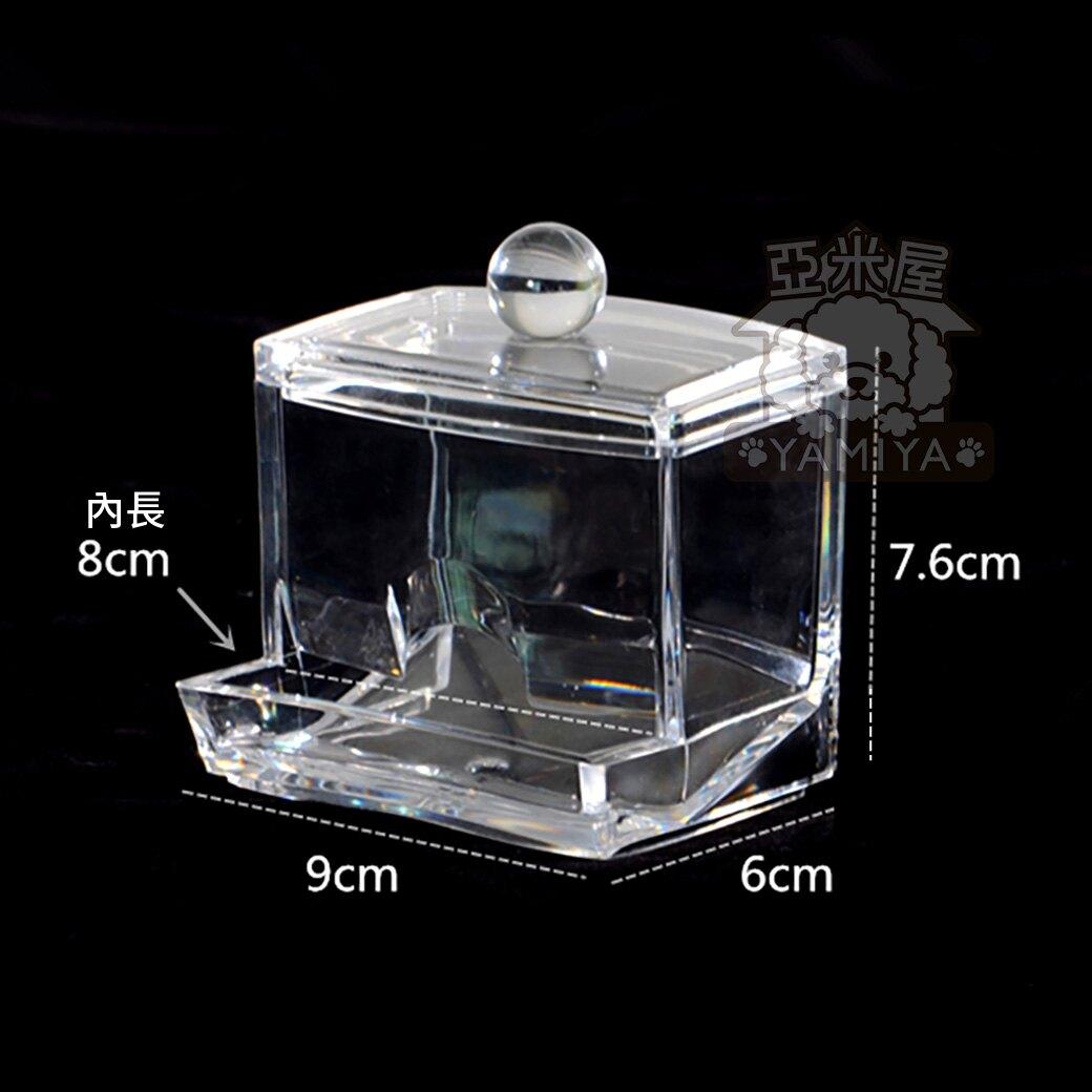 小寵壓克力自動餵食器 寵物鼠餵食盒 自動飼料罐 餵食碗 食盆 蜜袋鼯/兔子/刺蝟/松鼠/熊鼠/黃金鼠《亞米屋Yamiya》