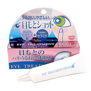 COSMETEX 眼部修護霜 20g