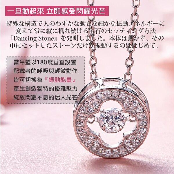 日本正版【CROSSFOR】項鍊【Dancing Stone四葉草的祝福】純銀懸浮閃動項鍊