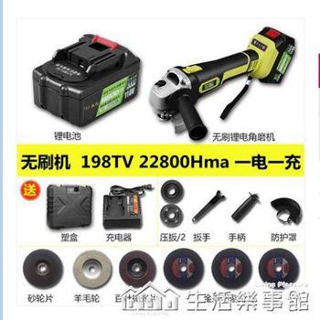 無刷角磨機拋光機切割機打磨機鋰電池充電式家用多功能工業級