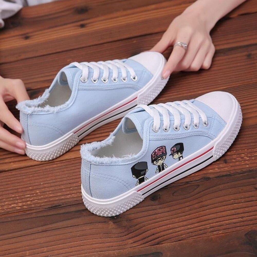 帆布鞋卡通碎口秋季帆布鞋女少女心韓版小清新百搭甜美粉色系女學生可愛 99免運
