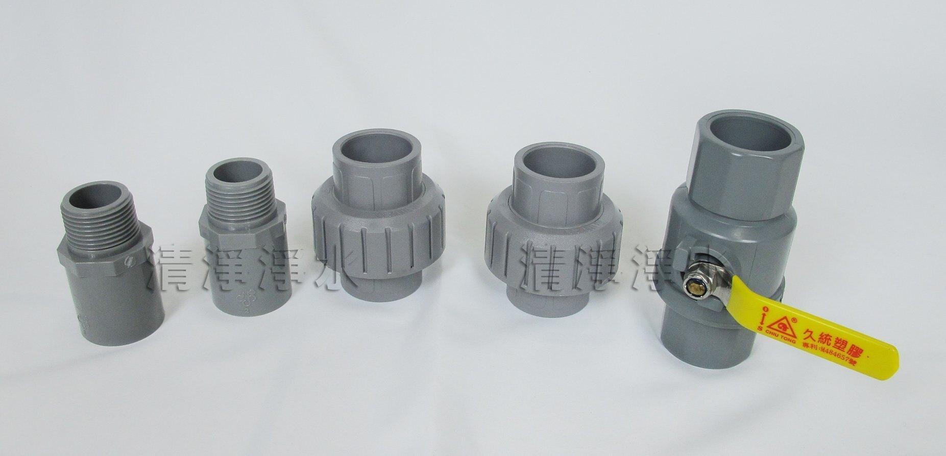 【大墩生活館】10吋三道腳架型水塔過濾器、大胖淨水器,《三藍瓶》ISO台製只賣2990元