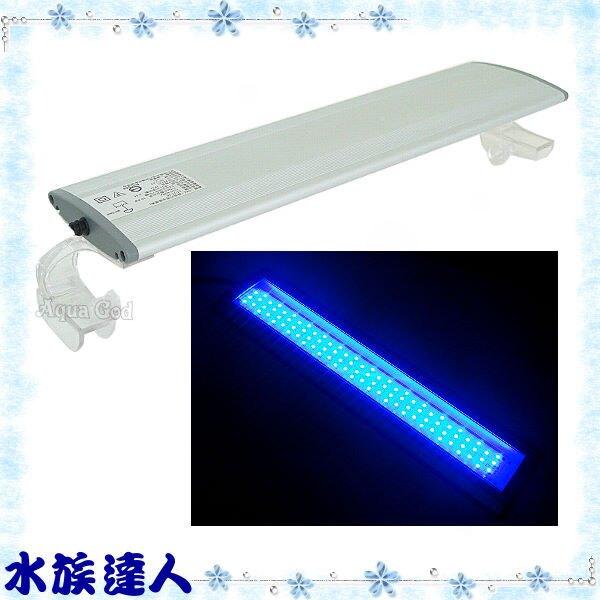 【水族達人】雅柏UP《Z系列LED藍燈˙1尺(30cm) ˙PRO-LED-Z-B-10》安規認證