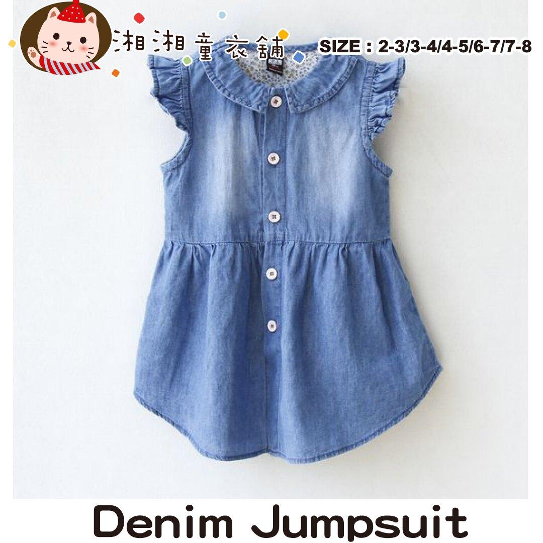 【H0623】韓版 女童連衣裙 女童純棉牛仔連衣裙 中小童背心裙