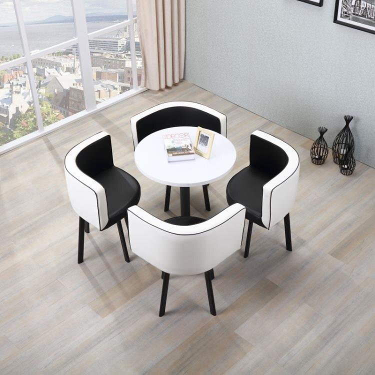 甜品店小桌椅組合迷你省空間  家用陽臺休閑簡約現代會客接待桌椅