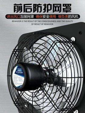 排氣扇廚房家用抽油煙風扇窗式排風扇強力抽風機換氣扇排油煙風扇  聖誕節禮物