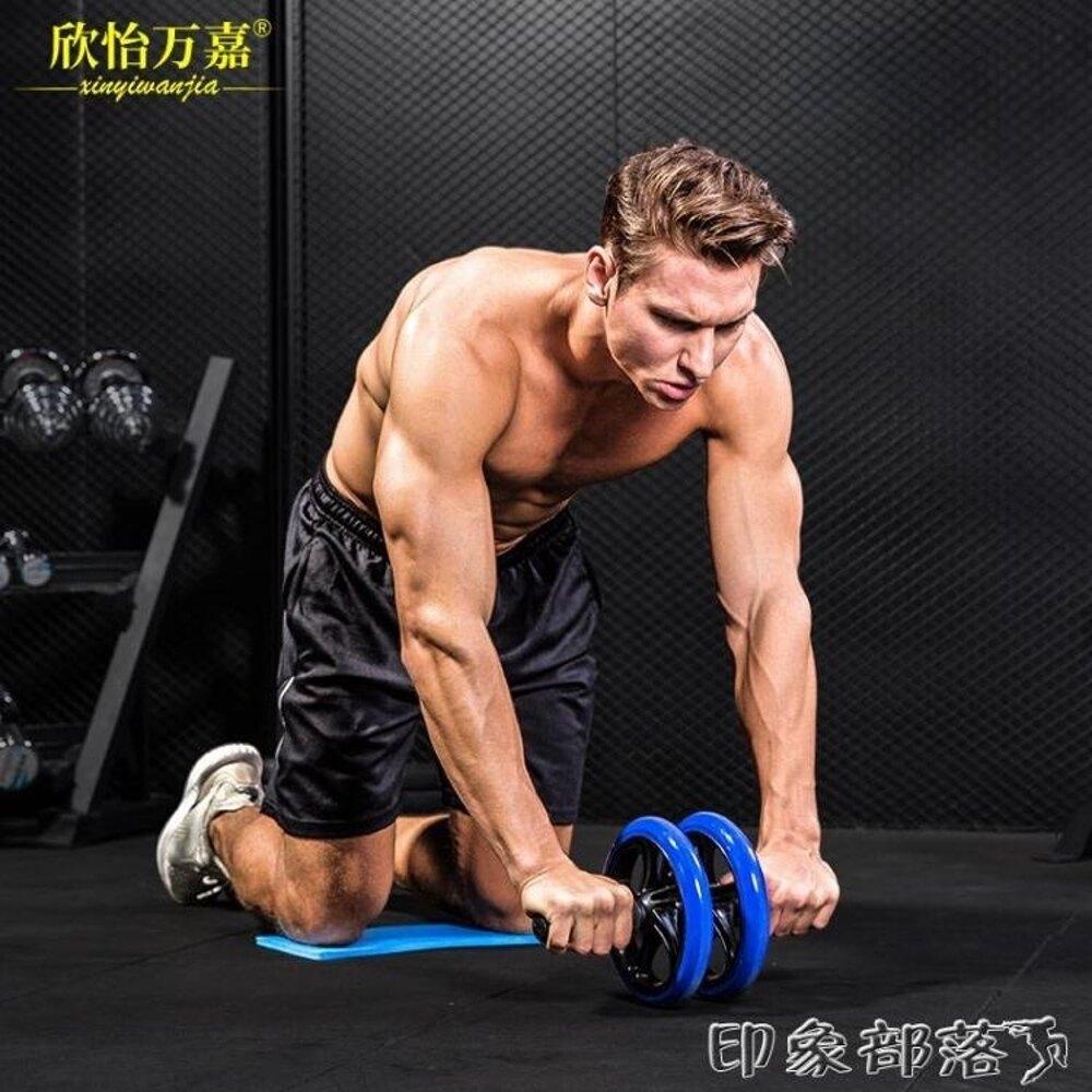 健腹輪腹肌輪大號腹部收腹輪健身器材家用男士靜音滾輪鍵推輪滑  全館免運