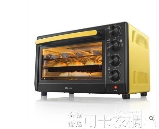 多功能電烤箱家用烘焙迷你全自動30升大容量220V  領券下定更優惠