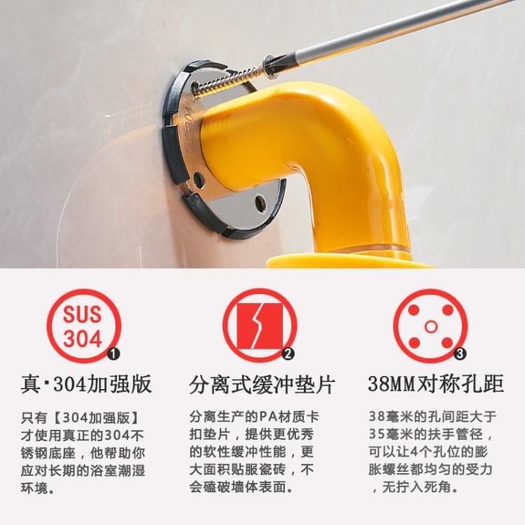 135臺階樓梯扶手架無障礙浴室安全浴缸衛生間淋浴馬桶廁所防滑V形