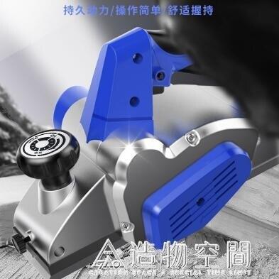 木子電刨電刨子多功能木工刨小型家用壓刨機刨木機手電刨木工工具 220v