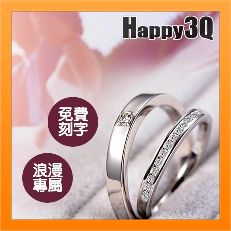 日韓風禮盒簡約水鑽個性質感情侶開口可調戒圍對戒指環戒指情侶戒【AAA1433】