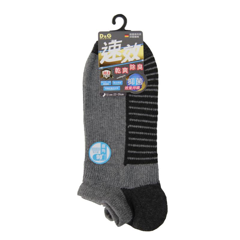 DG 速效機能男女適用毛巾底踝襪(麻灰)