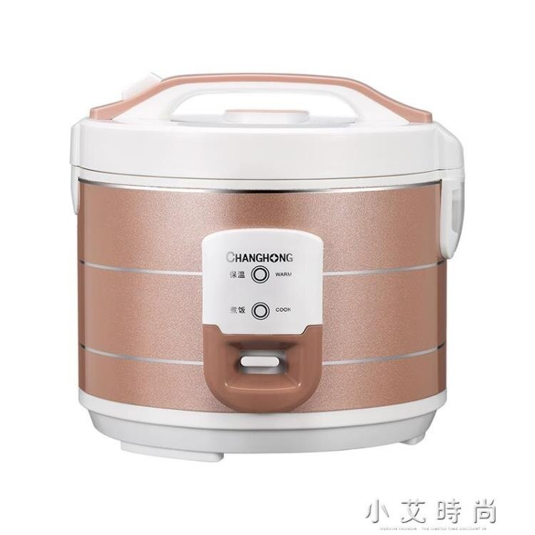 家用電子鍋 3L4L5L人迷你老式小型電飯鍋智慧標準款