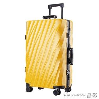 行李箱 拉桿箱萬向輪鋁框大學生24寸男女旅行箱行李箱26寸登機箱20寸  領券下定更優惠