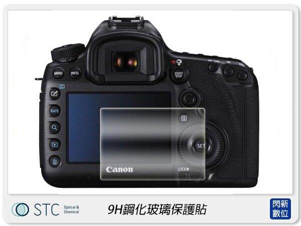【點數+信用卡回饋】STC 9H 鋼化光學 螢幕保護玻璃 保護貼 適CANON EOS R / EOSR