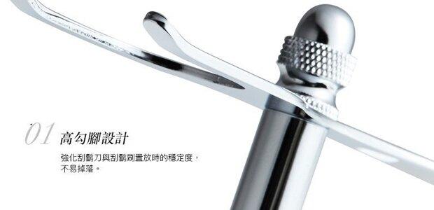 【 CONQUEST 】Shaving Stand 刮鬍收納架 雙用刮鬍架 鉻銀拋光 入門款修容刷架 可收納刮鬍刀及鬍刷