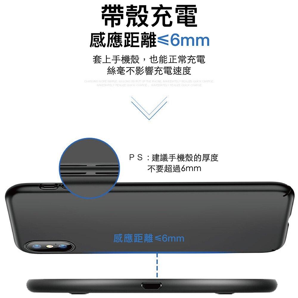 無線充電器 台灣NCC認證 Qi無線充電器智能快充無線充電板無線充電盤 iPhone X i8 SE2 XS MAX